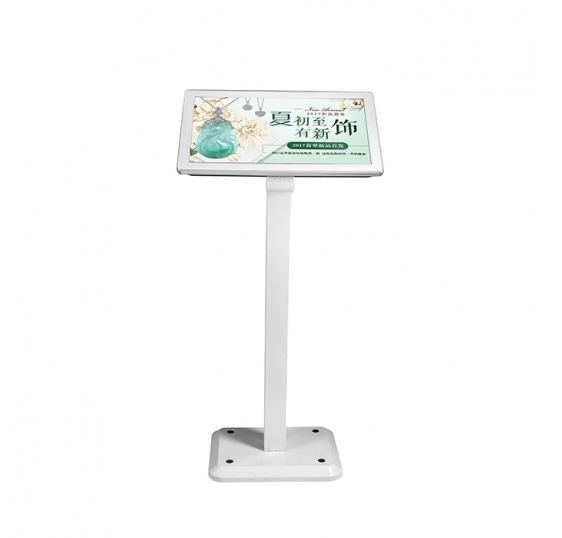 Touch Screen Kiosk (NS-W03)