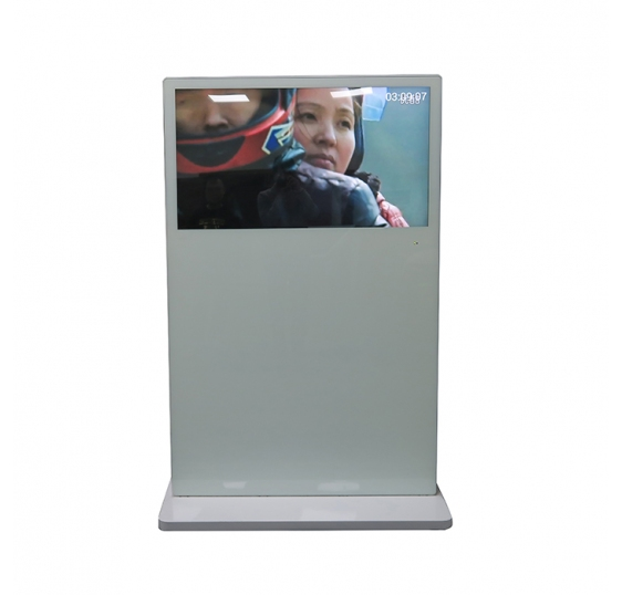 43'' Indoor Digital Signage Display (NS-L05)