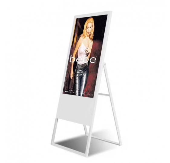Portable Digital Signage Display(NS-Z061)